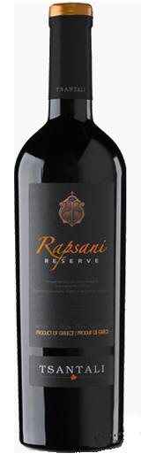 rapsani_reserve_czerwone